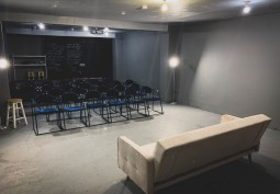 Performance And Rehearsal Space For Filming